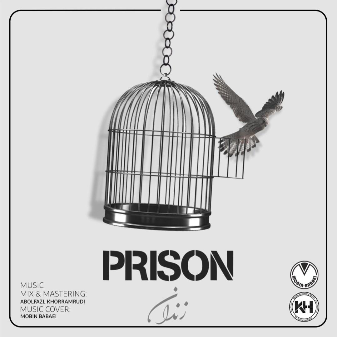 آهنگ زندان - ابوالفضل خرم رودی